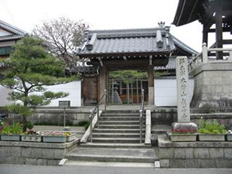第21番 教善寺