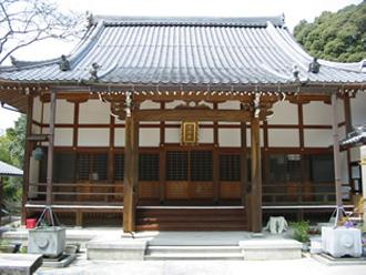 第24番 宗泉寺