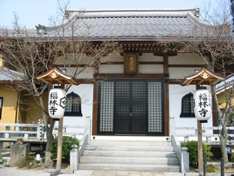 第27番 福林寺