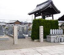 ⑩善光寺霊園(第1期)
